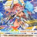 【ボックス】Z/X -Zillions of enemy X- 第25弾 「誓約舞装編 明日に輝く絆」 B25