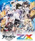 【ボックス】Z/X -Zillions of enemy X- EXパック アズールレーン [E14]