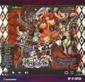 【ボックス】フューチャーカード 神バディファイト クライマックスブースター第2弾 「乱魔&ヴァニティパック」 [BF-S-CBT02]