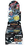 【ボックス】デュエル・マスターズTCG 100%新世界!超GRパック100 [DMEX-05]