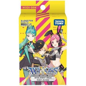 ウィクロスTCG 構築済みデッキ DIVA DEBUT DECK Card Jockey [WXDi-D04]
